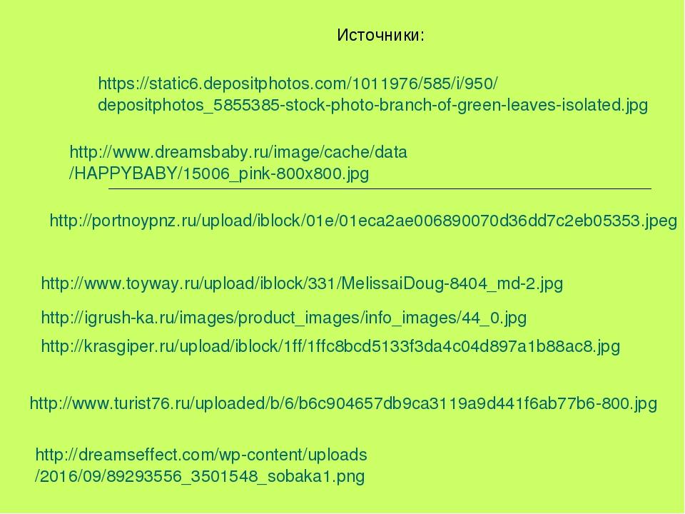https://static6.depositphotos.com/1011976/585/i/950/depositphotos_5855385-sto...