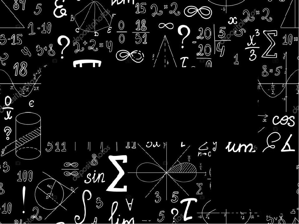 2019 Выполнила: Ученица 10 «А» класса Сазонова А.А. 2019 ЕГЭ по математике Ба...
