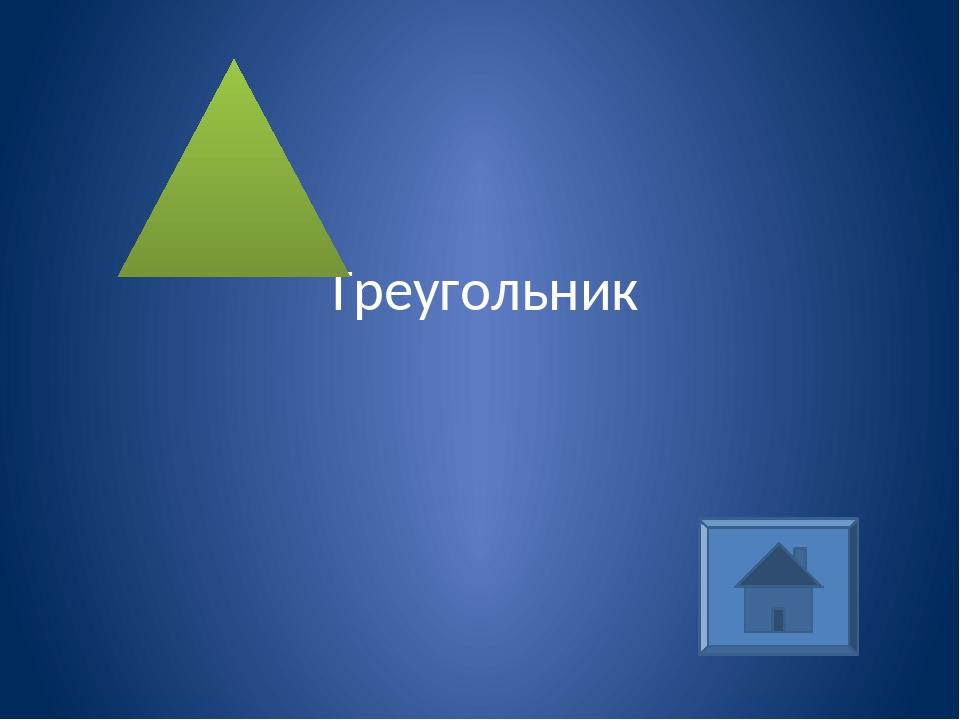 Как могут быть расположены относительно друг друга две прямые в пространстве?...