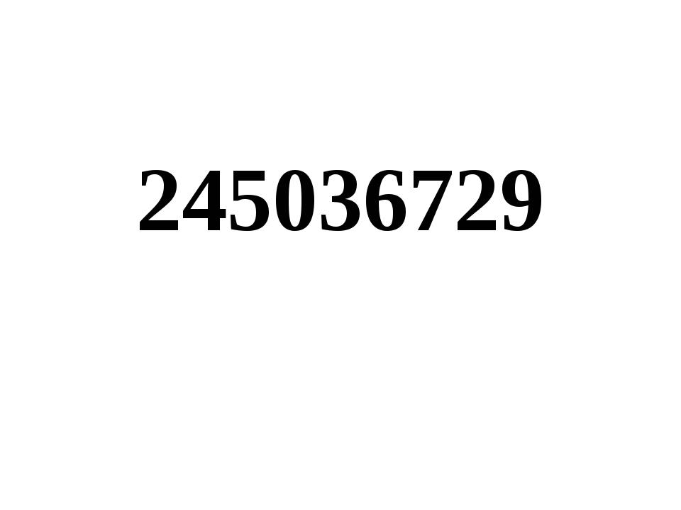 245036729