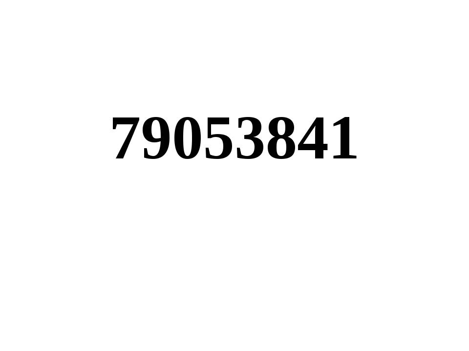 79053841