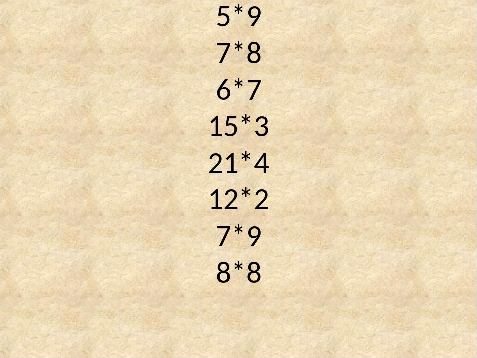 5*9 7*8 6*7 15*3 21*4 12*2 7*9 8*8