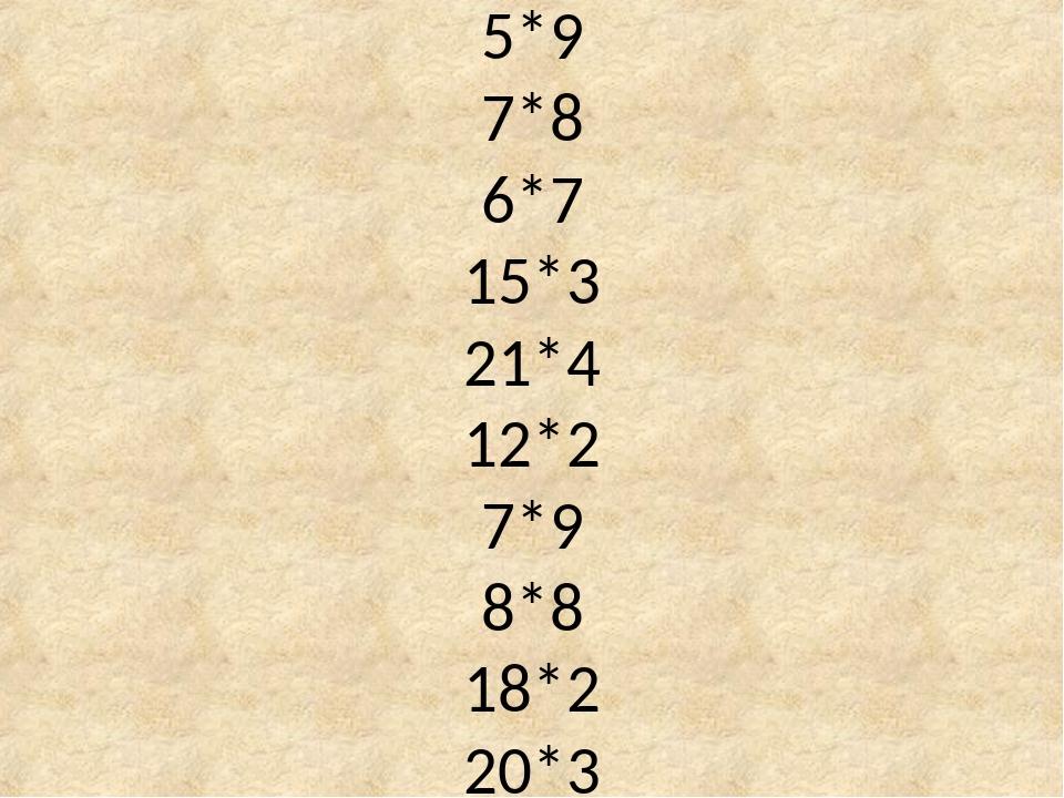 5*9 7*8 6*7 15*3 21*4 12*2 7*9 8*8 18*2 20*3